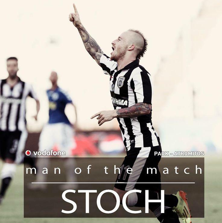 Vofafone MVP και Fans Man of the Match στον αγώνα ΠΑΟΚ - Ατρόμητος, ο Μίροσλαβ Στοχ