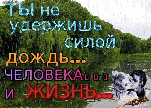 Анимированное фото