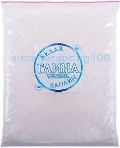 White Clay Kaolin 2 lb Skin Care Masks Peels | eBay