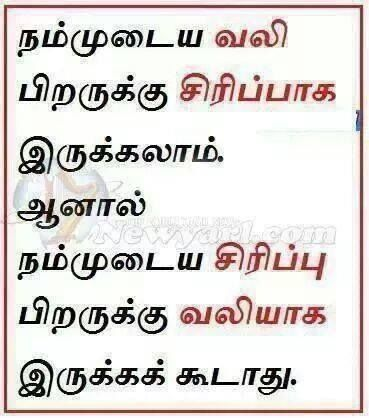 64 best images about tamil quotes on pinterest with