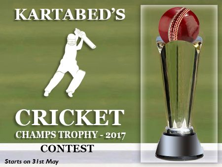 Gear up for the upcoming Kartabed cricket champs trophy 2017 contest. Participate and win gift vouchers worth ₹500. #ChampionsTrophy2017 #CT2017 #CT17 #cricketfans #KartabedCricketContest