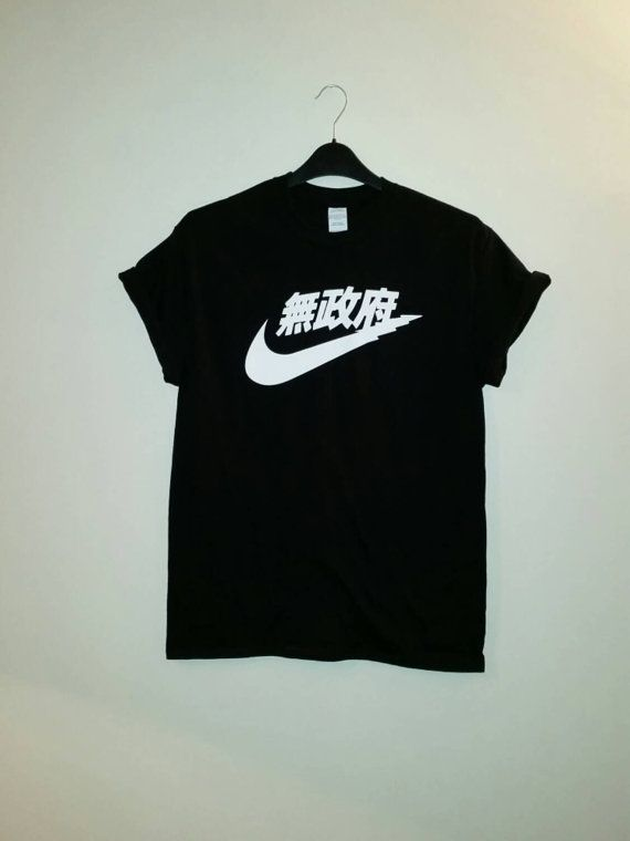 8b29bea54 unisex nike japan t shirt sz medium festival fashion ibiza | D project |  Shirts, Fashion, Festival fashion