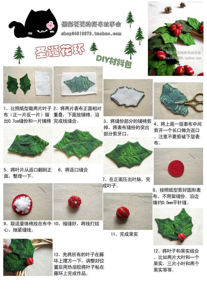 圣诞花环教程和图纸