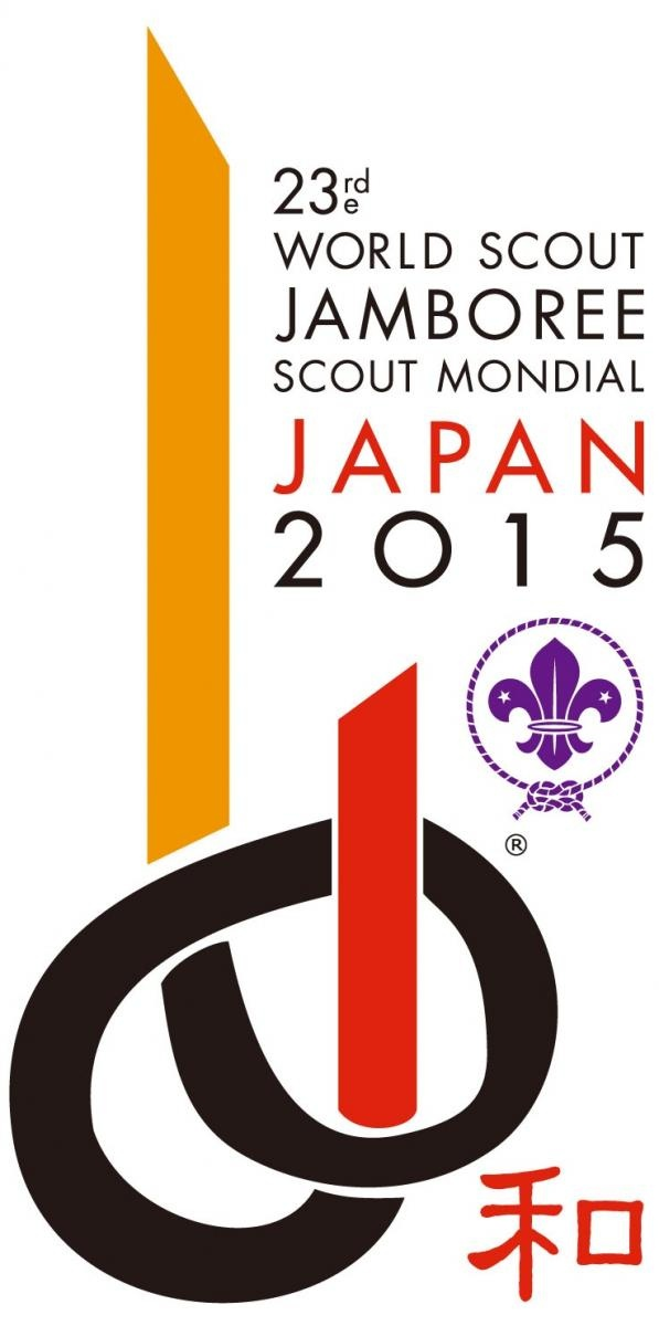 23rd World Scout Jamboree Japan 2015