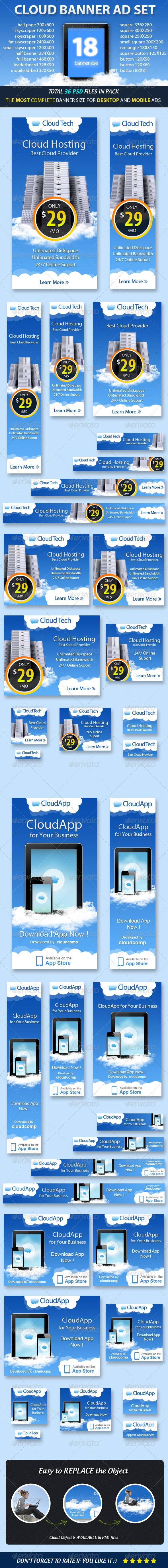 Cloud Web Banner ad Set Template PSD | Buy and Download: http://graphicriver.net/item/cloud-banner-ad-set/5250447?WT.ac=category_thumb&WT.z_author=booharry&ref=ksioks