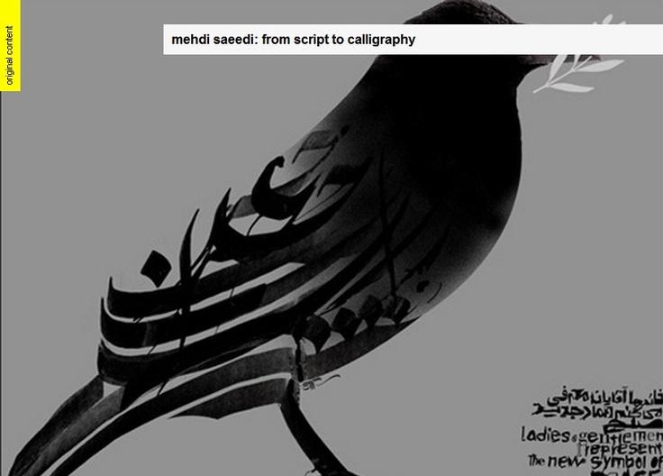 Caligrafia: Saeedi