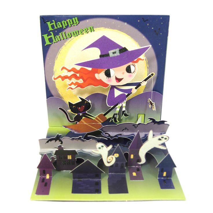 UP WITH PAPER 【ハロウィン】 ポップアップ グリーティングカード (クロネコ×魔女)