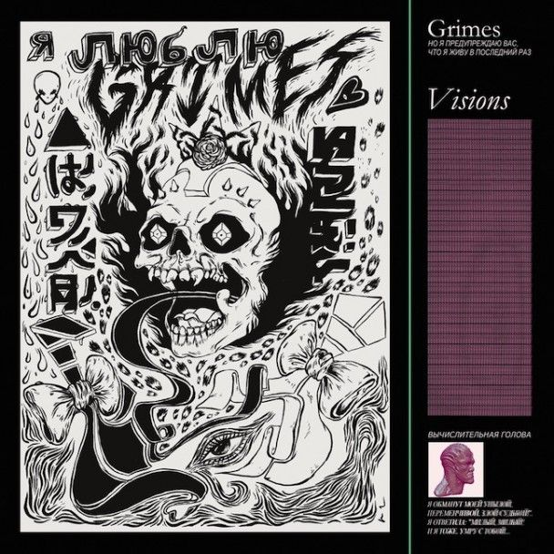 A Look at the Polaris Long List: 22. Grimes – Visions