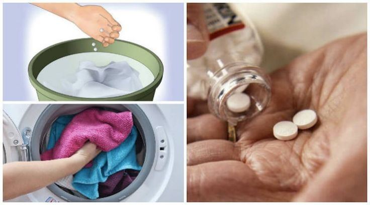 Metti un'aspirina nella lavatrice insieme al bucato! Il motivo ti lascerà senza parole!