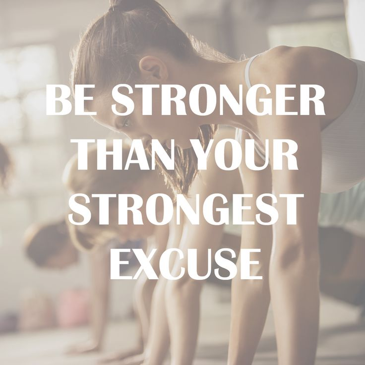 Be stronger than your strongest excuse. #motivation #okgethealthy www.okgethealthy.com