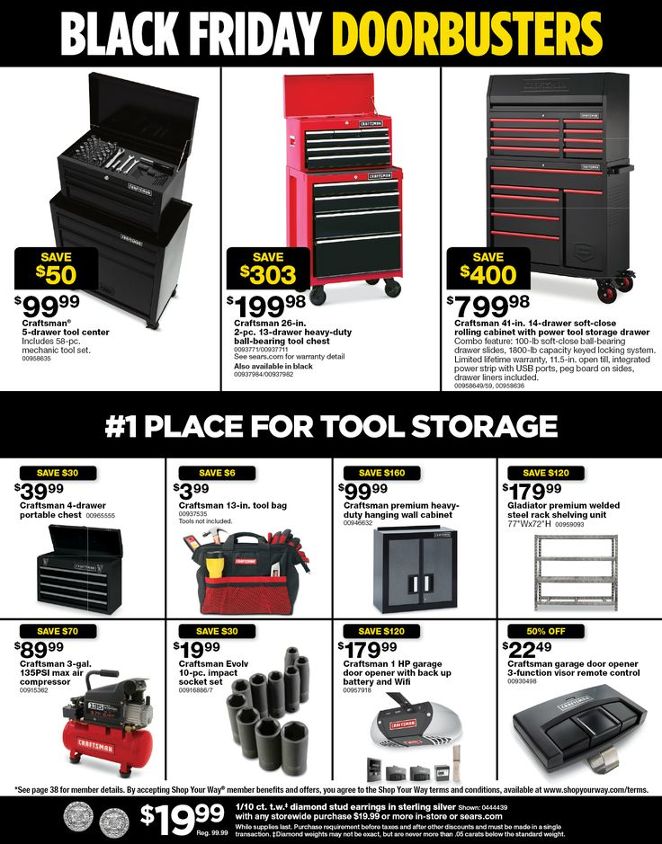 Sears Black Friday 2017 Ads and Deals Here is everything you need for Sears Black Friday! See the official Sears Black Friday ad for store hours and check out all of the exciting deals the... #sears #searsblackfriday #searsblackfriday2017 #blackfriday #blackfriday2017