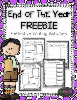Free Printable End of the Year Activities!  Great for students to reflect on the past school year.  Freebie!