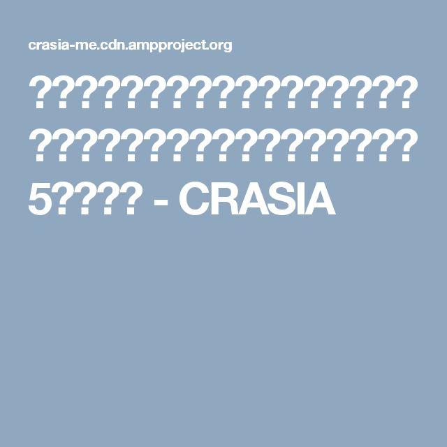 縫わずにできちゃう!小窓の日除けにかわいいバルーンシェードの作り方と5つの提案 - CRASIA