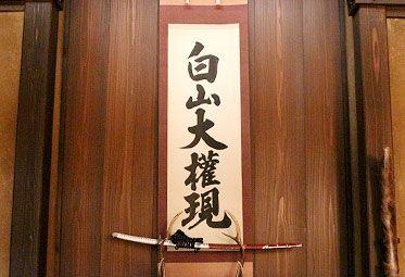 よくある質問 NHK大河ドラマ『真田丸』