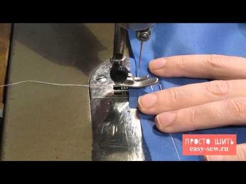 Как закрепить разрез на юбке от разрывания. - YouTube