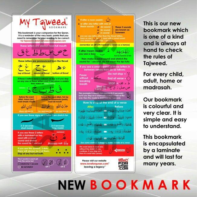 Quran Tajweed Bookmark