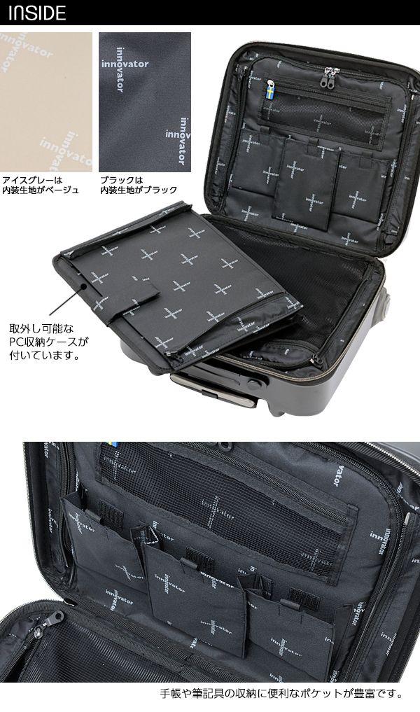 国内線機内持ち込みできてPC対応のスーツケース/キャリーバッグおしゃれめなの7選&お得な買い方 http://mari.tokyo.jp/goods/carry-on-suitcase/ #trvel #suitcase #PC #ビジネス #旅行グッズ