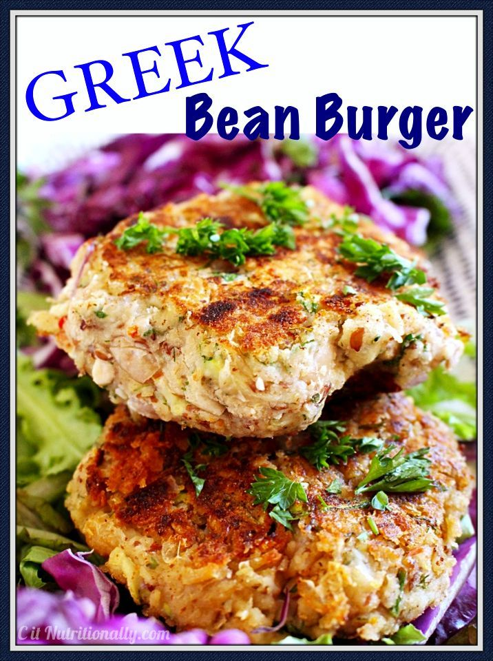 Greek Bean Burger - Traditional regional herbs and spices flavor this Greek bean burger so you'll feel like you're eating on the Mediterranean with the explosion of flavor in each bite. You can use a flax egg or regular egg here.