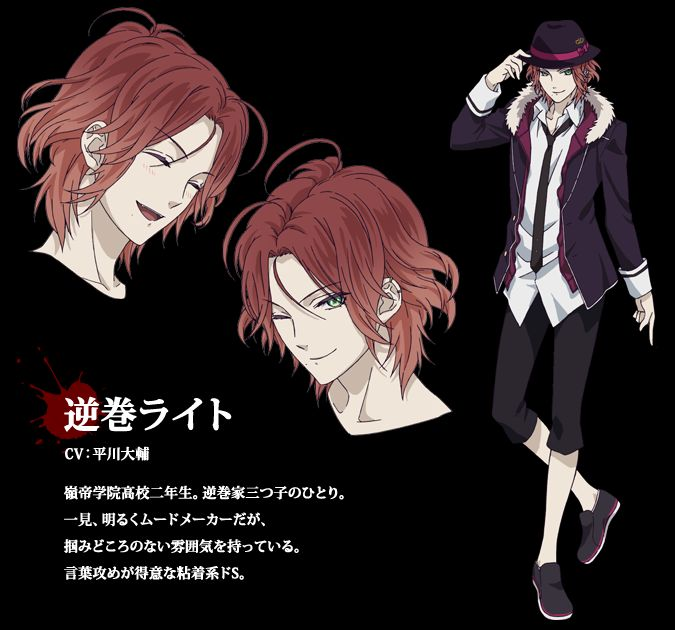 ... Flirty, hopeless romantic and, irresistible others entirely up to you, life time wish is Hit Movie Composer (If a boy it could be Laito Sakamaki)