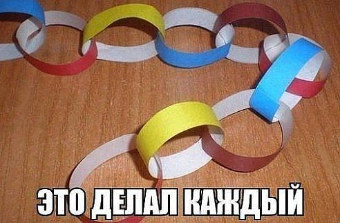 http://ok.ru/muzhskoyz/album/53267852558577/771921687537