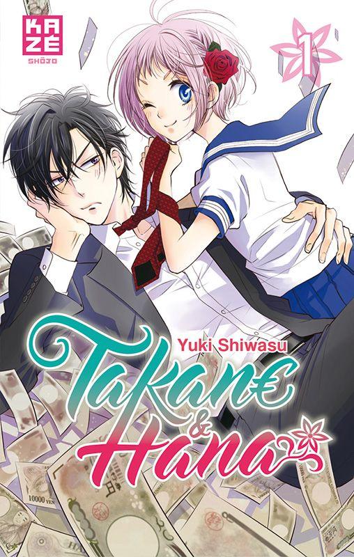 Kazé Manga a mis en ligne un aperçu de son nouveau shôjo, Takane & Hana, dont le tome 1 est paru le 22 juin.Cette oeuvre nous permet de découvrir la mangaka Yuki...