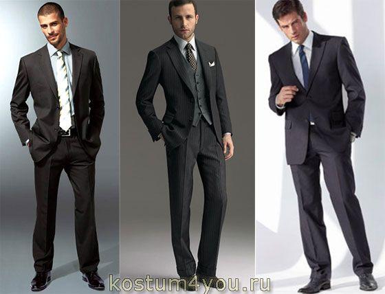 С чем носить мужской пиджак: как правильно комбинировать с другими предметами одежды