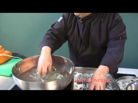 Φτιάχνουμε γαύρο μαρινάτο σε 1,5 ώρα - YouTube