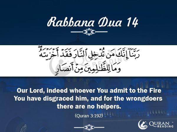 Rabbana Dua 14