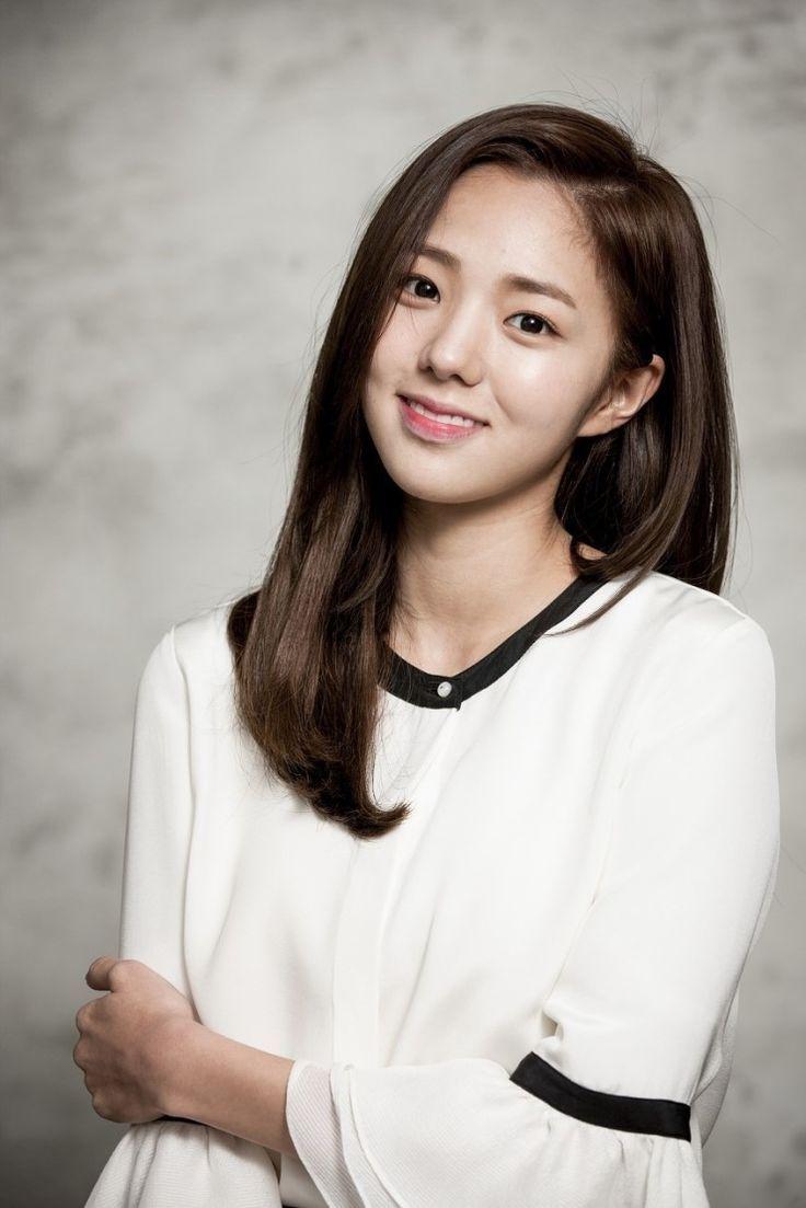 Actrices Coreanas linda sonrisa de actriz sudcoreana. en 2020   belleza