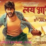 Lai Bhaari is continue well performance on its 1st weekend at domestic box office. The film made good business on its 6th day and 7th day or first weekend. The collected Rs.1.45 crores on its 6th day. The total collection of the film is Rs.15.65 crores...