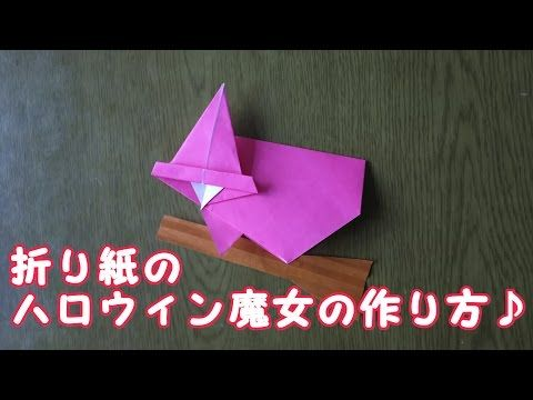 broomstick of witch 魔女のほうき - YouTube