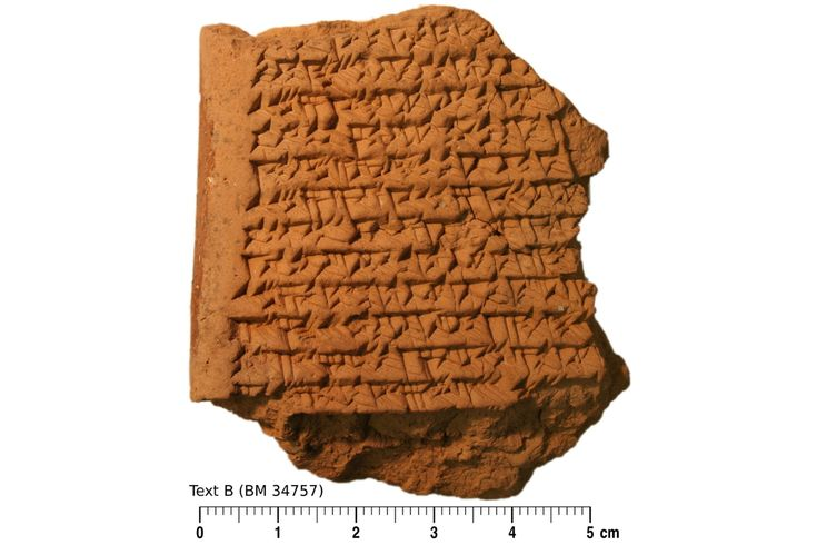 """""""a more abstract and profound conception of a geometrical object in which one dimension represents time. It's much earlier than these concepts have ever been found before, he said, and """"their presence … testifies to the revolutionary brilliance of the unknown Mesopotamian scholars who constructed Babylonian mathematical astronomy."""""""