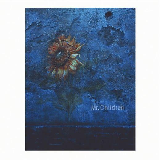 Mr.Children、7月に新シングル『himawari』リリース。映画『キミスイ』主題歌 (2017/05/26) 邦楽ニュース | ロッキング・オンの音楽情報サイト RO69