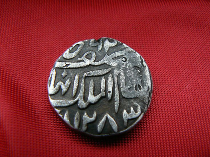 INDIA PERSIA SILVER RUPEE COIN 11 GRAMS  22MM UNRESEARCHED