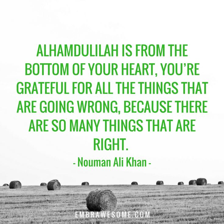 """""""Alhamdulilah is from the bottom of your heart, you're grateful for all the things that are going wrong, because there are so many things that are right."""" To read more check out my blog post, http://embrawesome.com/positive-muslim-nouman-ali-khan/ #embrawesome #embraceyourawesome"""