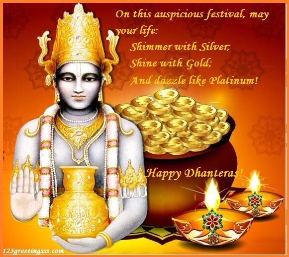 On this #auspicious #festival, may your #life: Shimmer with #Silver, Shine with #Gold; And dazzle like #Platinum ! #Happy #Dhanteras !