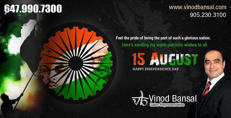 Team #VinodBansal wish you all a very very Happy Independence Day...!!