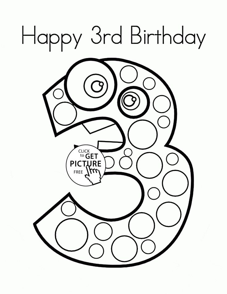 happy 3rd birthday number coloring page for kids holiday coloring pages printables free. Black Bedroom Furniture Sets. Home Design Ideas