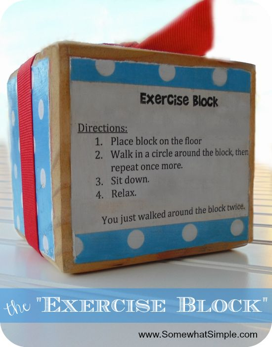 The exercise block!
