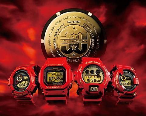 The first round of limited edition G-Shock watches burst on the scene in a fiery red colorway