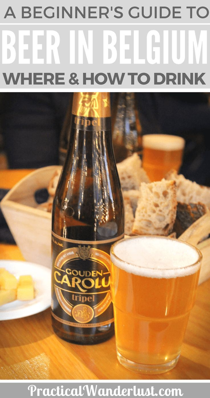 The beginner's guide to drinking beer in Belgium! All you need to know about visiting Belgium for Belgian beer, breweries, and bars.