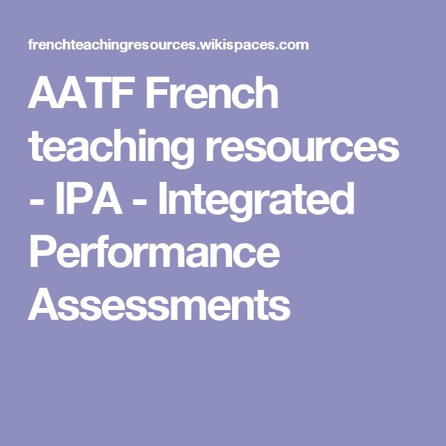 AATF French teaching resources - IPA - Integrated Performance Assessments