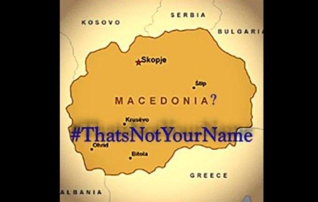 ΕΘΝΙΚΗ ΠΡΟΣΠΑΘΕΙΑ:Η Ομογένεια κήρυξε πόλεμο στα Σκόπια και «ξηλώνει» τη ψευδοΜακεδονία! ΟΛΟΙ ΝΑ ΤΗΝ ΣΤΗΡΙΞΟΥΜΕ!!