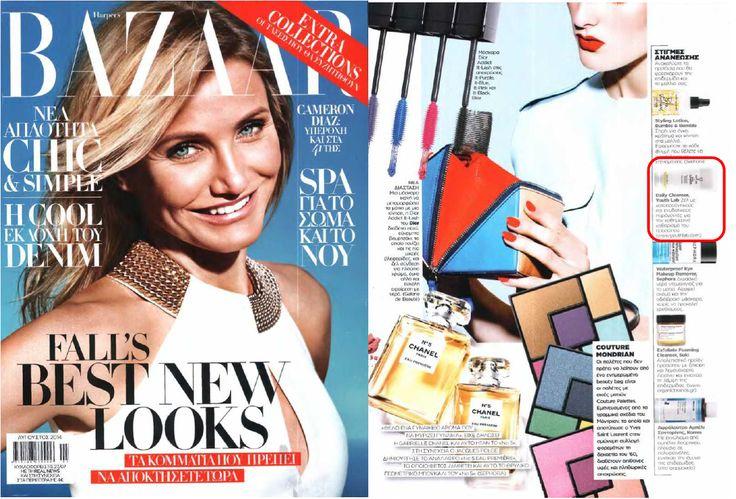 Harpers Bazaar Aug. 2014