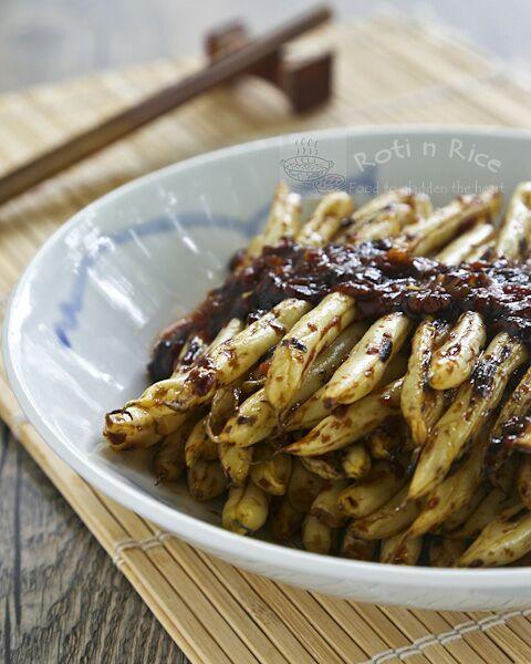 Szechuan Yellow Beans