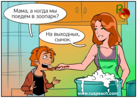 Learn Russian with Ruspeach dialogues and games, it's fun! Учите русский с диалогами и играми Ruspeach, это весело!  www.ruspeach.com/tests/stat.php