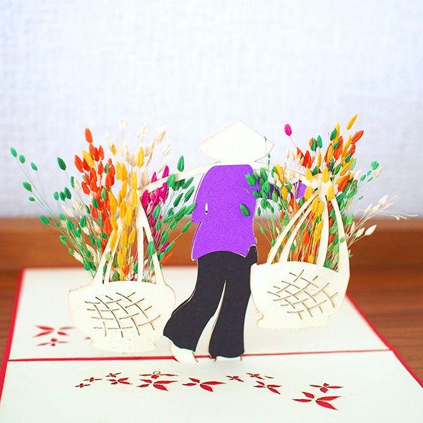 ベトナム 切り絵のメッセージカード(カラフルなお花と女の子) - カラフルなアジアン雑貨 笑福Lotus(ワラフクロータス) | エスニック | ベトナム雑貨 | アフリカ雑貨 | 通販