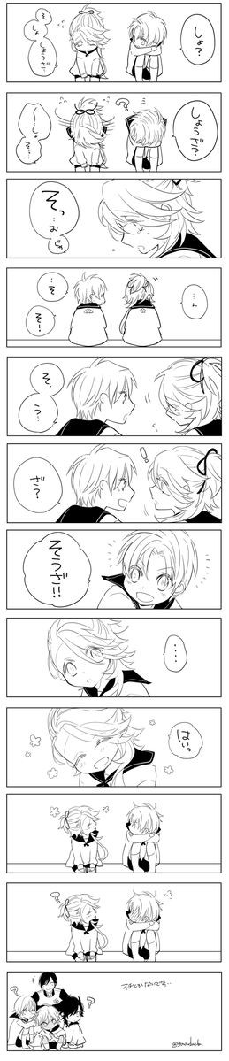 Hasebe and Souza you guys are so cute
