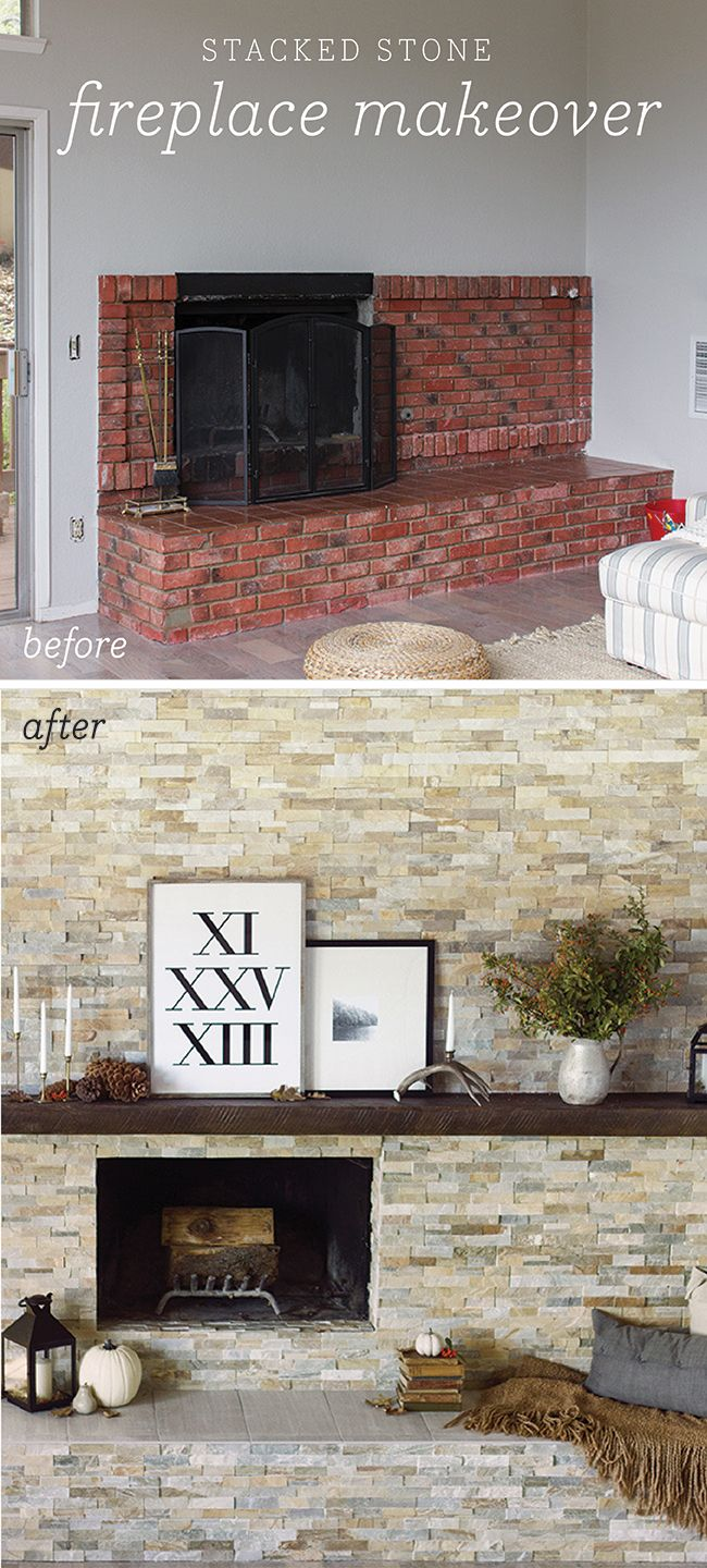 Stacked stone fireplace makeover (on a budget—source list included)
