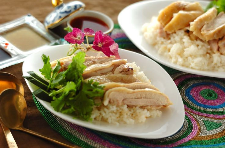 海南鶏飯~シンガポールチキンライス~【E・レシピ】料理のプロが作る簡単レシピ/2015.07.27公開のレシピです。